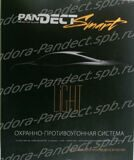 Иммобилайзер Pandect Smart Light